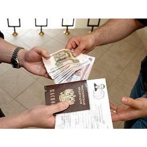 Зеленоградцы привлечены к уголовной ответственности за фиктивную регистрацию 28 иностранных граждан