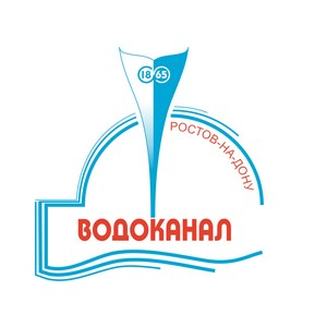 Ростовскому Водоканалу -149 лет
