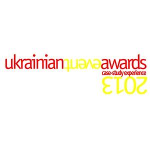 IV Международная Премия «Ukrainian Event Awards-2013» состоялась!