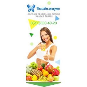 В Самаре стартовала доставка диетических продуктов