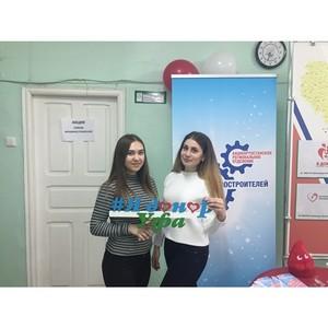 В Уфе прошла акция безвозмездной сдачи крови «Я – донор!»