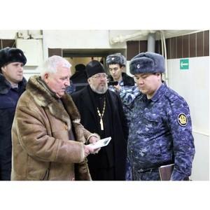 Члены региональной общественной наблюдательной комиссии посетили следственный изолятор №1