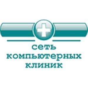 «Сеть компьютерных клиник» открыла в Сибири 13-ю по счёту клинику