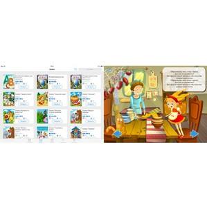 Интерактивные книжки PlayStory - дети читают, родители отдыхают