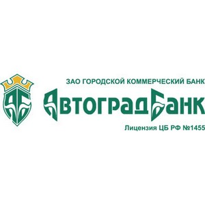 По итогам 2011 года Автоградбанк стал самым рентабельным банком РТ