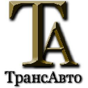 Грузоперевозки из Санкт-Петербурга с уважаемой компанией Трансавто