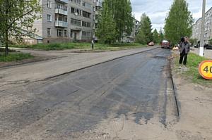 В ответ на сигнал активистов ОНФ власти Кирова пообещали отремонтировать участок улицы в Нововятске