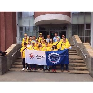 Команда УМПО отправилась на корпоративный чемпионат профессионального мастерства ОДК