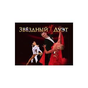«Баскин Роббинс» традиционно выступил генеральным спонсором шоу «Звездный дуэт – Легенды Танца»