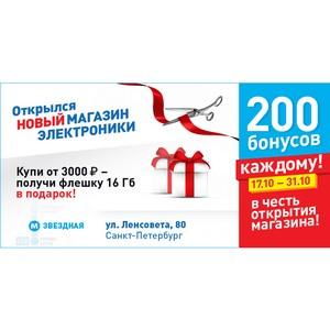 Компания Oldi открывает уже третий магазин в Санкт-Петербурге