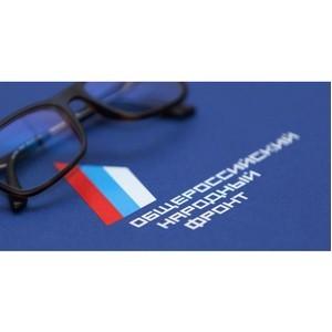 Лысенко: При оптимизации расходов на образование недопустимо сокращать число организаций для детей-инвалидов