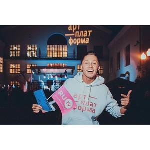 В Москве стартовала благотворительная акция «ЗОЖ ликбез»