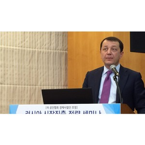 Корпорация развития Московской области подвела итоги участия в бизнес-миссии в Японию и Корею
