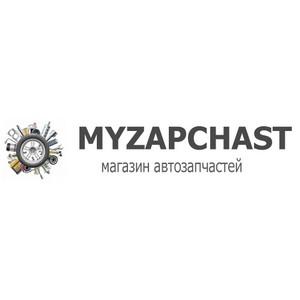 Интернет-магазин автомобильных запчастей myzapchast в Луганске, Донецке.
