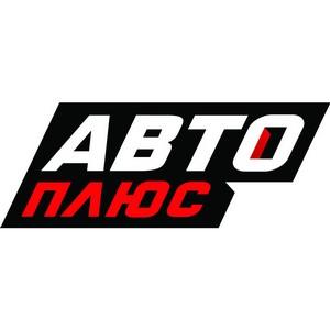 Телеканал «Авто плюс» поздравляет экипаж Дмитрия Сотникова с победой в ралли-рейде «Шелковый путь»