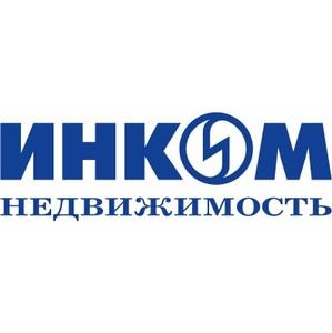 Троицк лидирует по росту цен на жилье среди наукоградов Подмосковья
