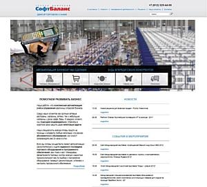 Приглашаем на новый сайт, посвященный комплексной автоматизации Retail & HoReCa!