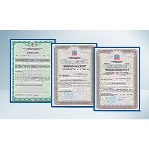 Компания «Актив» обновила лицензии ФСБ и ФСТЭК