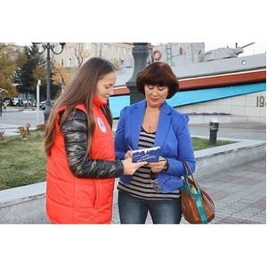 Команда «Молодежки ОНФ» в Амурской области поддержала акцию «Открытка президенту»
