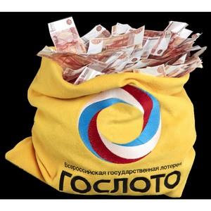 Гослото разыскивает обладателя выигрыша в размере более 1 миллиона рублей!