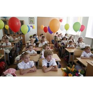 БФ «Сафмар» оказал поддержку сельским детским садам и школам Оренбуржья в подготовке к учебному году