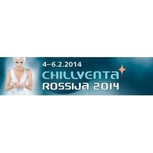 «Энергоэффективный супермаркет» станет одним из трендов конференции выставки Сhillventa Rossija 2014