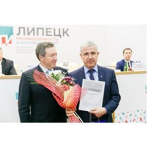 Евроцем 500 Супер производства «Липецкцемента» - победитель конкурса «100 лучших товаров России»