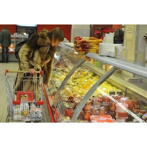 «Брянская Торговая Компания»