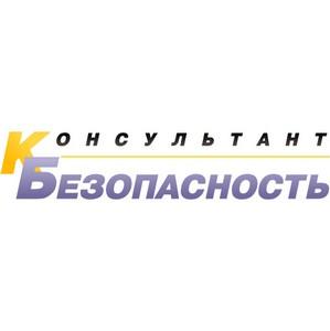 Крупнейший ВУЗ республики под защитой «Лаборатории Касперского»