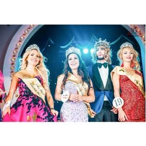 Всероссийский конкурс красоты Миссис Россия-Вселенная 2018