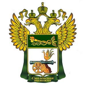 Смоленские таможенники на защите прав интеллектуальной собственности