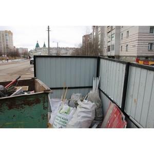 Активисты ОНФ в Коми добились ликвидации ртутной свалки в Сыктывкаре