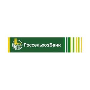 Пермский региональный филиал АО «Россельхозбанк»