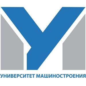 Научно-практическая конференция «Транспортные и космические системы»