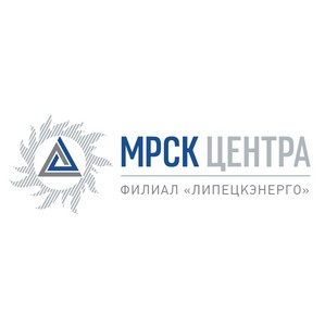 Персонал Липецкэнерго продемонстрировал готовность к действиям в чрезвычайных ситуациях