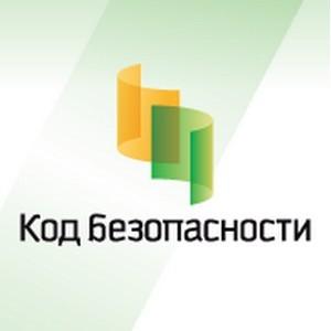 vGate обеспечил защиту данных в виртуальной инфраструктуре компании Либерти Страхование