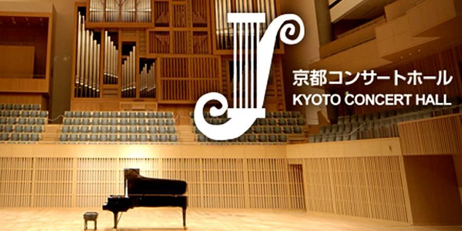 Для отделки концертных залов уникальный акустический материал – массив древесины Павловния