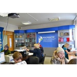 На общероссийский прием в Управление Росреестра обратилось 62 южноуральца