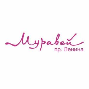 В «Муравье» на пр. Ленина появились надувные горки