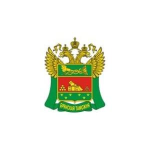 В Брянске сотрудники таможни изъяли у гражданина Украины марихуану