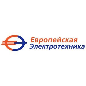 """""""иста¤ прибыль группы компаний Ђ≈вропейска¤ Ёлектротехникаї по ћ—'ќ за год увеличилась в 3,3 раза"""