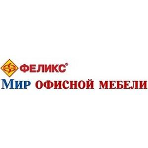 Компания «Феликс» создала крупнейшую в России мебельную торговую сеть