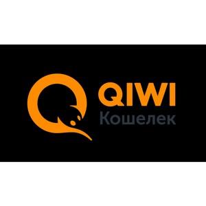Qiwi Кошелек стал доступен пользователям портала mos.ru