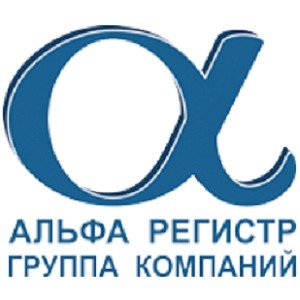 «Элика» и ГK «Альфа Регистр» успешно внедрили систему менеджмента безопасности пищевой продукции