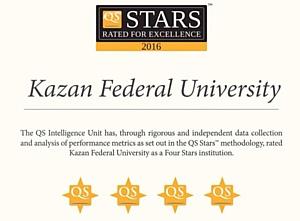 """Казанский университет стал одним из 23 вузов мира, имеющих """"4 звезды"""" по версии QS Stars"""