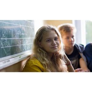 » с амчатки: старшеклассники прибыли в вузовскую школу успешного абитуриента