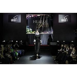 «Неделя моды» в Москве пройдет при поддержке «8 канала»!
