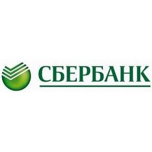 В Комсомольске-на-Амуре открылся офис нового формата Сбербанка