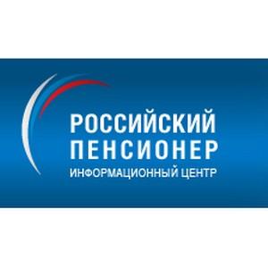 Одобрение кредита через ПФР