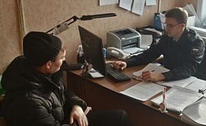Без телефона и со штрафом — итог неуплаты долгов и воспрепятствования аресту имущества